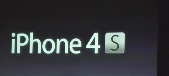 Top 5 Features of the iPhone 4S