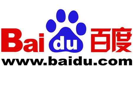 Baidu – Chinese Web Search Engine Review