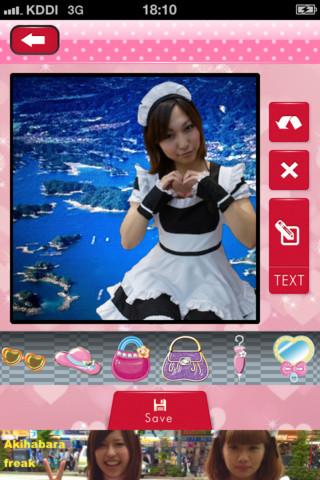 maid3